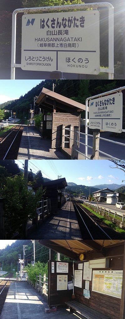 長良川鉄道b46