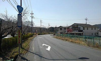 信楽高原鉄道35