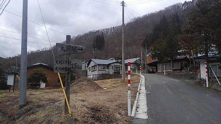 廃線】JR岩泉線 : 【駅メモ】く...