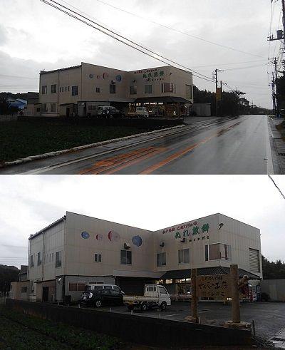 銚子電気鉄道45