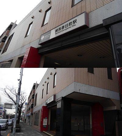 都営大江戸線78