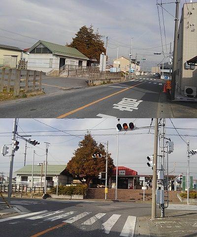 秩父鉄道c82