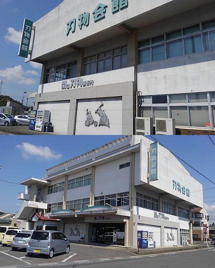 長良川鉄道44