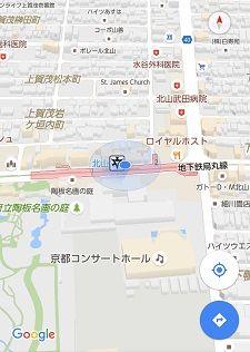 京都市営地下鉄烏丸線64
