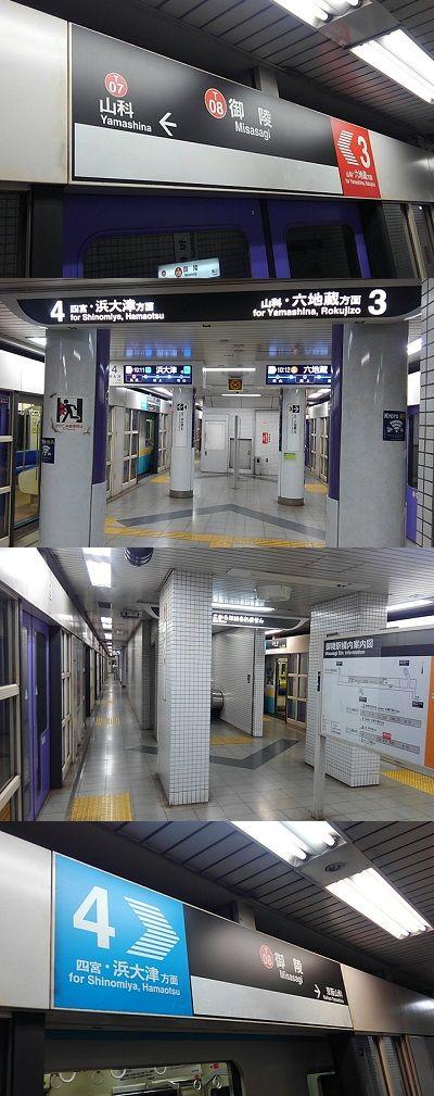 京都市営地下鉄東西線36