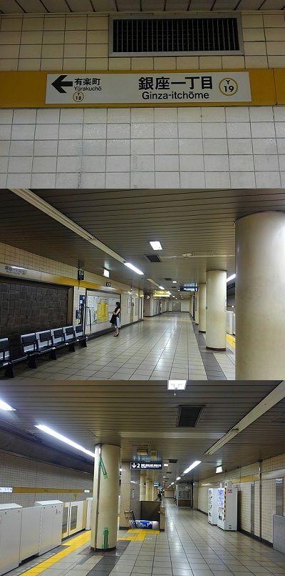 東京メトロ有楽町線68