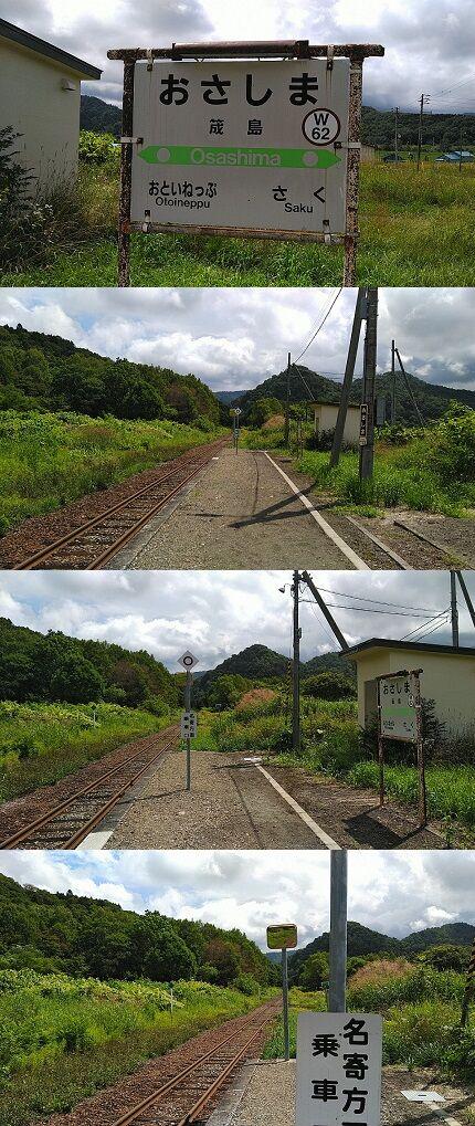 宗谷本線02_b17