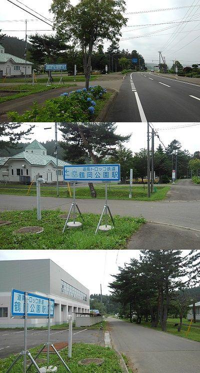 江差線04