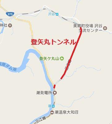三江線a88