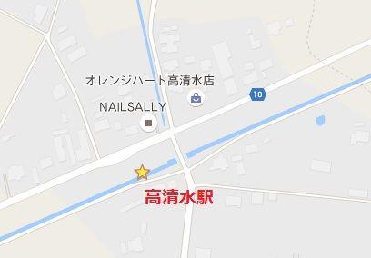 十和田観光電鉄22