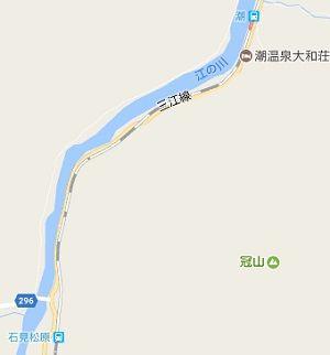 三江線a94