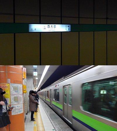 都営新宿線21