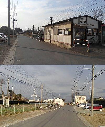 秩父鉄道d80