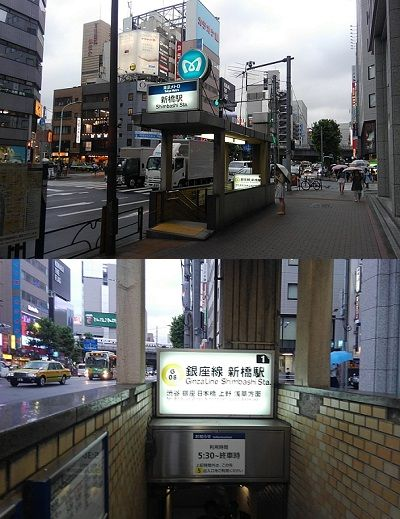 東京メトロ銀座線35
