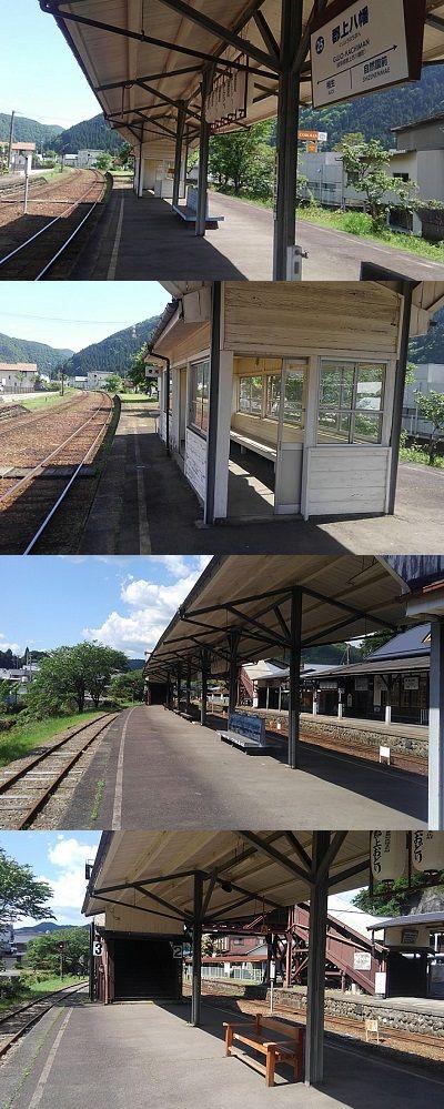 長良川鉄道a77