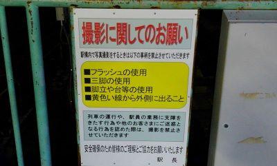 武蔵野線22