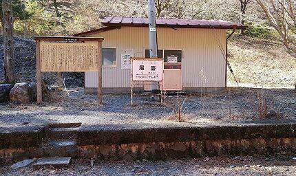 大井川鐵道井川線c63