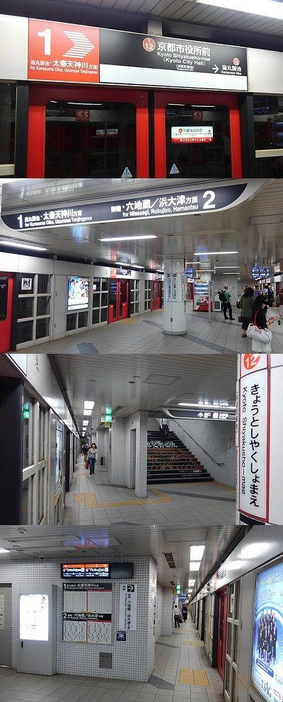 京都市営地下鉄東西線53