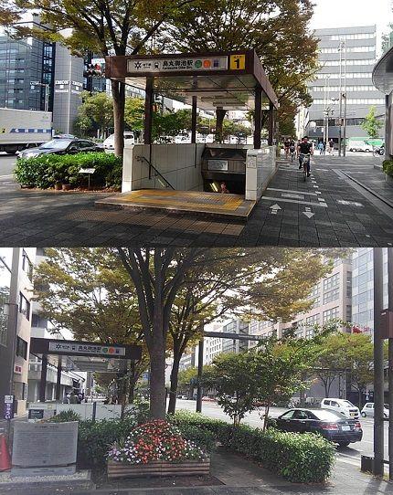 京都市営地下鉄烏丸線41