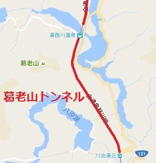 野岩鉄道80