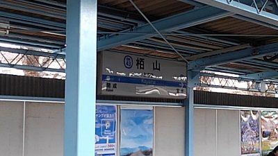 小田急小田原線44