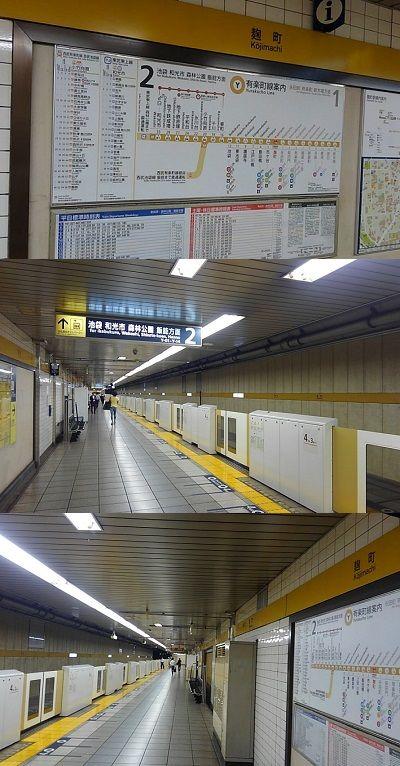 東京メトロ有楽町線76