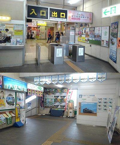 秩父鉄道e25