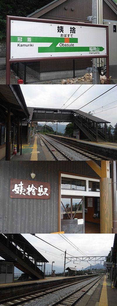 篠ノ井線25