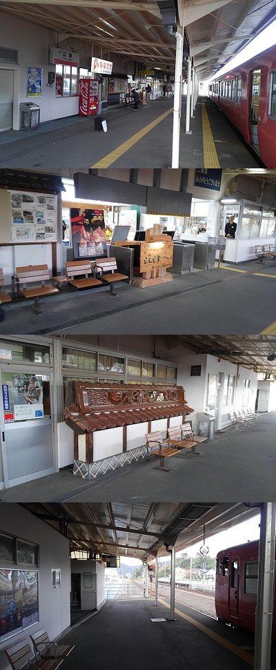 三江線c48