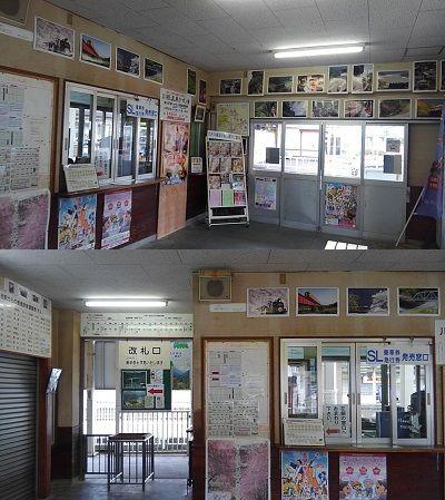 大井川鐵道大井川本線05