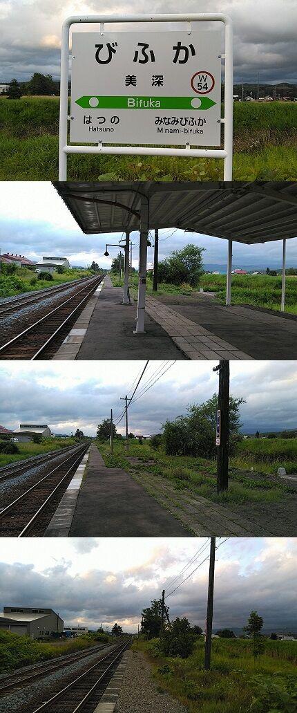 宗谷本線02_85