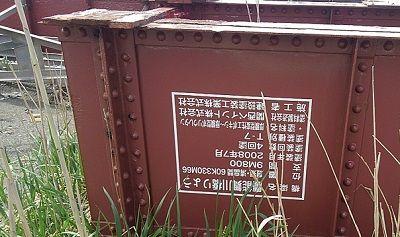 日高本線a27