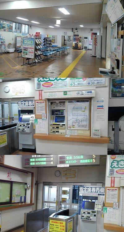 いさりび鉄道a44