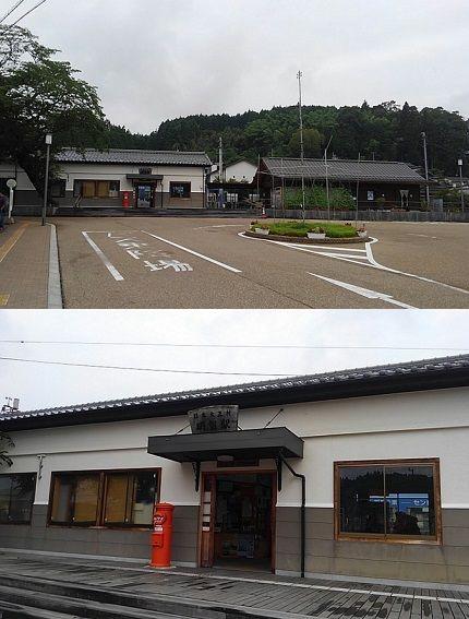 明知鉄道34