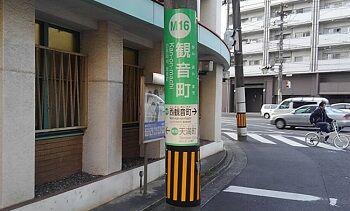 87_ひめ_駅01