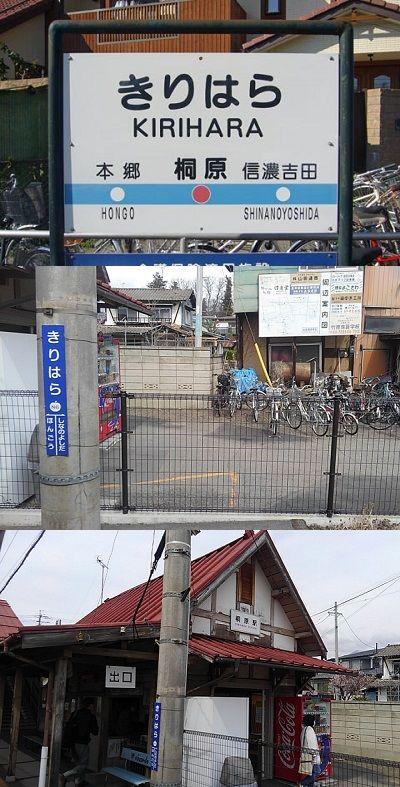 長野電鉄長野線12