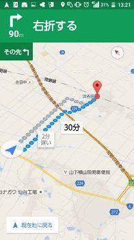 常磐線242