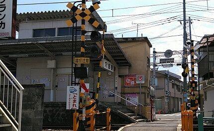 伊豆箱根鉄道大雄山線a07