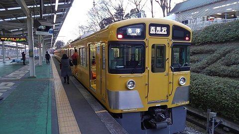 西武狭山線00