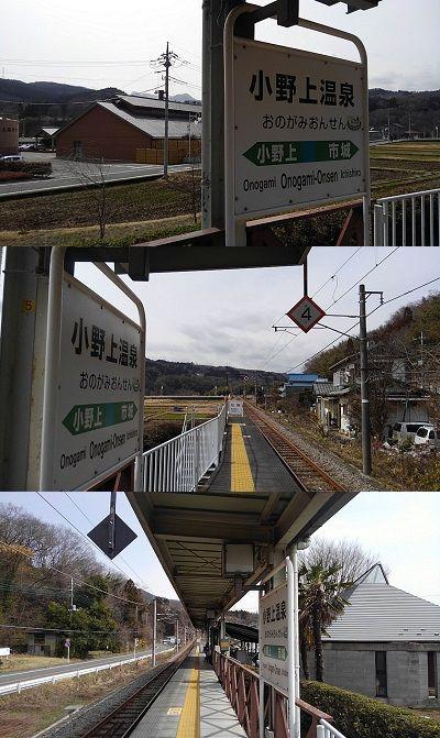 吾妻線10