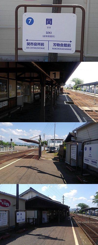 長良川鉄道46