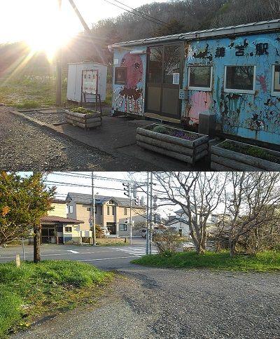 日高本線c56