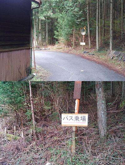 大井川鐵道井川線81