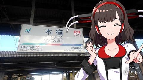 55_ひまり_駅01