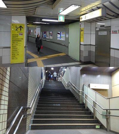 東京メトロ丸の内線48