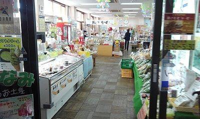 会津鉄道会津線96