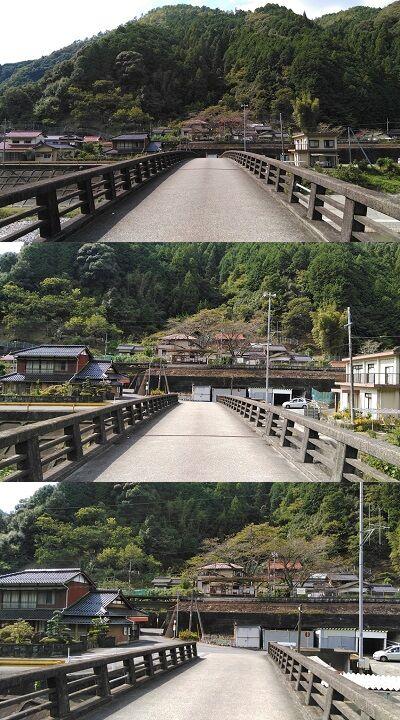 錦川鉄道a59