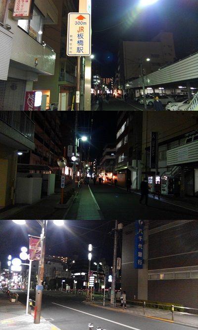 都営三田線31