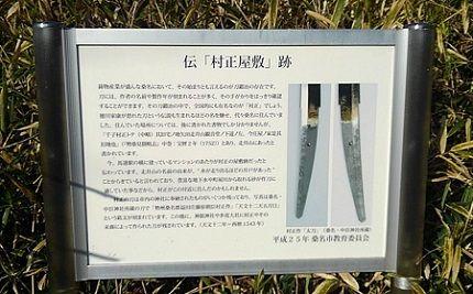 三岐鉄道北勢線36