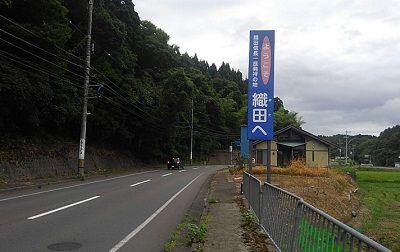 福井鉄道鯖浦線54